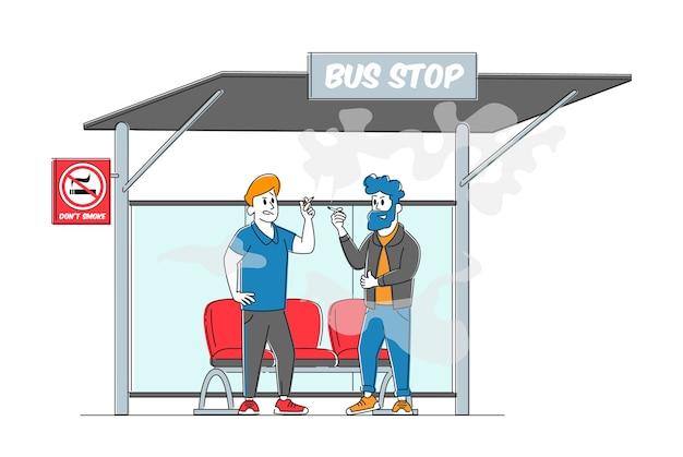 Персонажи мужского пола курят сигарету на автобусной остановке