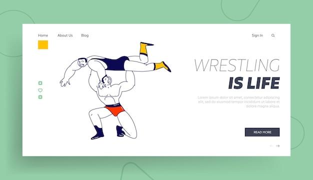 男性キャラクターレスリングファイトランディングページテンプレート。