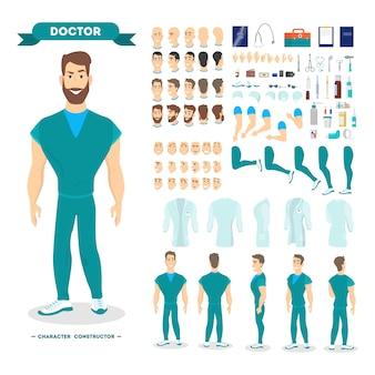 さまざまなビュー、髪型、感情、ポーズ、ジェスチャーを備えたアニメーション用の男性医師のキャラクターセット。