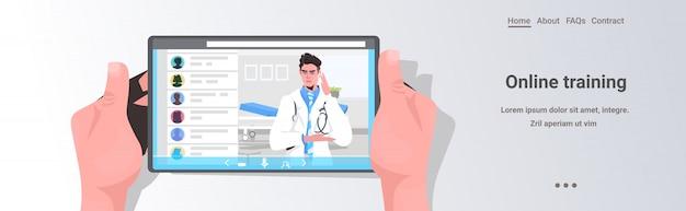 スマートフォン画面オンライン医療相談医療医学概念患者医師水平コピースペースイラストとビデオチャットを持つ男性医師