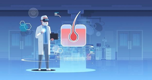 Male doctor wearing digital glasses looking virtual reality hair follicle human organ anatomy