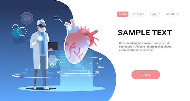 Male doctor wearing digital glasses touching virtual reality heart human organ anatomy medical vr