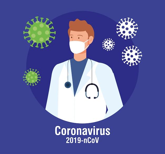 コロナウイルスのミニチュアを持つ男性医師