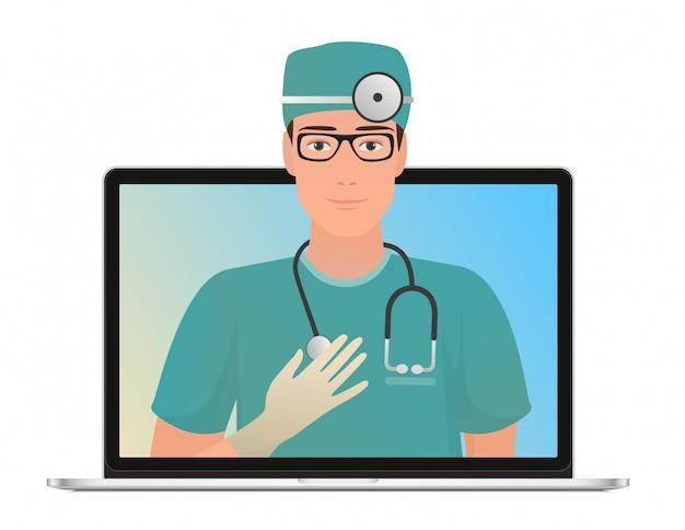 オンライン医療相談の概念、医療サービスを持つ男性医師。ノートパソコンでオンラインで医師に尋ねます。