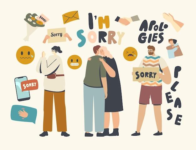 남성 여성 캐릭터가 사과합니다. 사람들은 미안하다고 말하고 서로 포옹하고 실수나 불쾌감을 주는 말을 용서해달라고 요청합니다. 인간 관계, 우정, 용서 개념. 선형 벡터 일러스트 레이 션