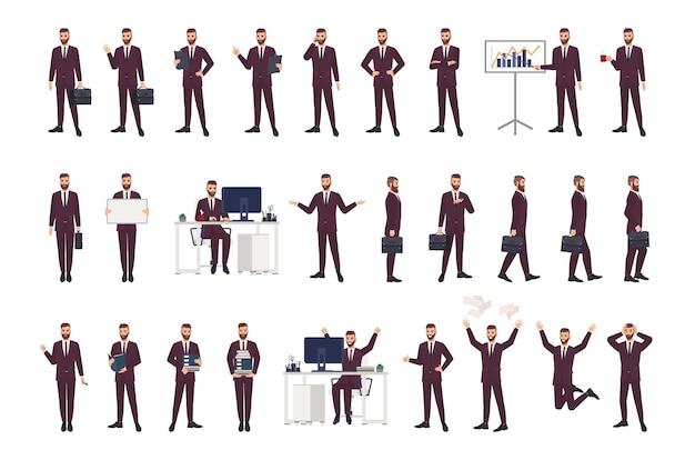 다양한 위치, 기분, 상황에서 비즈니스 정장을 입은 남성 사무원, 점원 또는 관리자. 플랫 만화 캐릭터 흰색 배경에 고립입니다. 현대 다채로운 벡터 일러스트 레이 션.