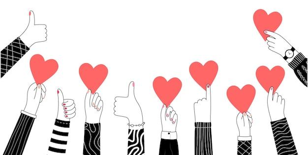 男性または女性の手は、ハートまたは同様のサインを持っています。ボランティアや愛の概念