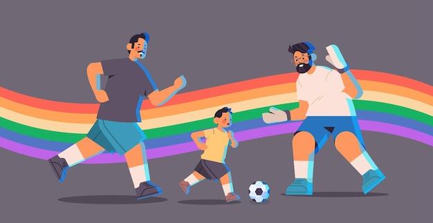 幼い息子とサッカーをしている男性の両親ゲイ家族トランスジェンダー愛lgbtコミュニティコンセプトレインボーフラッグ背景全長水平ベクトルイラスト