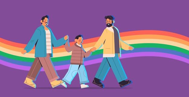 幼い息子と一緒に歩く男性の両親ゲイ家族トランスジェンダーはlgbtコミュニティの概念を愛する