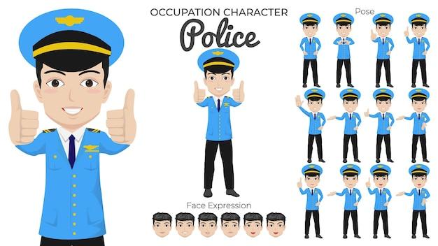 さまざまなポーズと顔の表情を持つ男性警察の文字セット