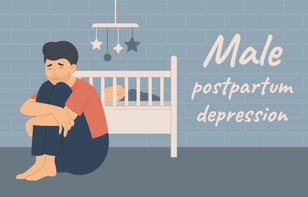 남성 산후 우울증 ppd. 피곤한 슬픈 남자는 신생아와 함께 요람 근처에 앉아