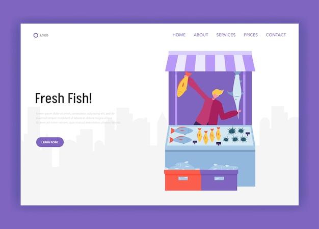 Modern street store 랜딩 페이지에서 생선과 해산물을 판매하는 남성 판매자 캐릭터. 신선한 식품 농부 유기농 시장 개념 웹 사이트 또는 웹 페이지. 건강한 ecomarket 플랫 만화 벡터 일러스트 레이션