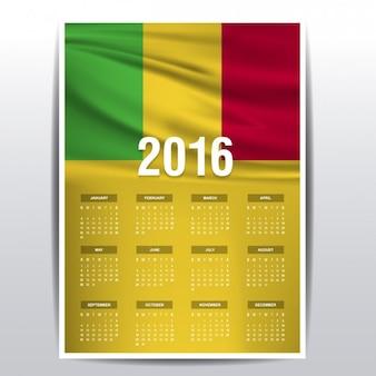 Мали календарь 2016