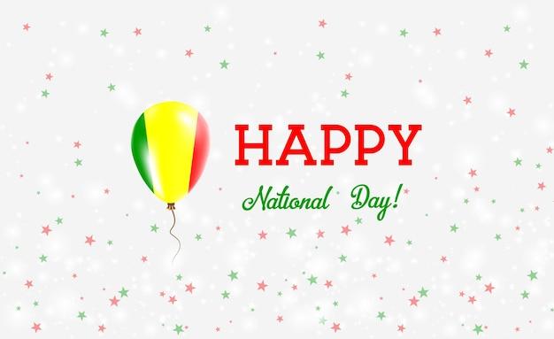 Национальный день мали патриотический плакат. летающий резиновый шар в цветах малийского флага. национальный день мали фон с воздушным шаром, конфетти, звездами, боке и блестками.