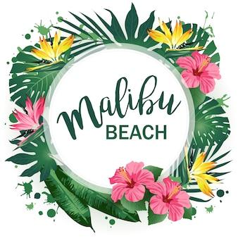 マリブビーチパーティーポスター