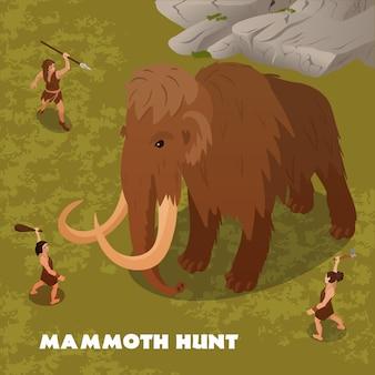 Иллюстрация охоты на мамонтов