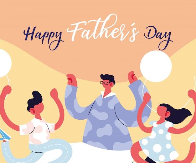 Человек и дети, открытка дня отца