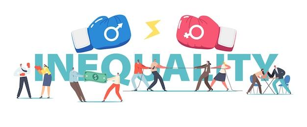 男性と女性の不平等、闘争の概念。男性と女性のキャラクターの戦い、戦い、ドル紙幣を引っ張る。リーダーシップポスター、バナーまたはチラシの性別競争。漫画の人々のベクトル図