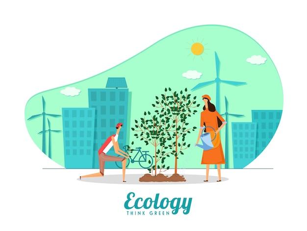 Мужчина и женщина, засаживая на фоне зеленого города для экологии, думают о зеленой концепции.