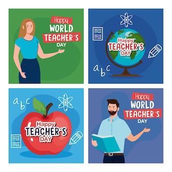 사과와 세계 구 디자인, 해피 스승의 날 축하 및 교육 테마를 가진 남자와 여자 교사