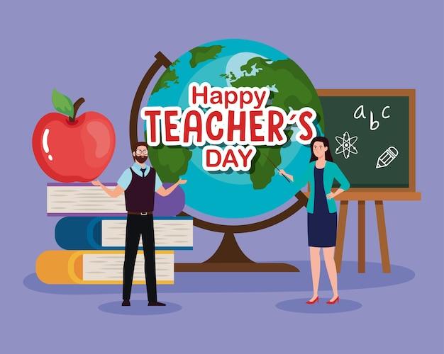그린 보드 디자인, 해피 스승의 날 축하 및 교육 테마를 가진 남자와 여자 교사