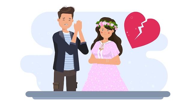バレンタインイラストで女性に許しを求める男