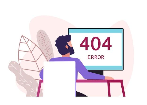Человек за компьютером с ошибкой