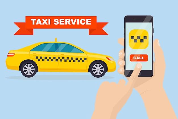 남자는 스마트 폰으로 택시 자동차를 호출합니다. 자동 예약 서비스를위한 모바일 앱입니다. 전화로 노란색 택시 주문