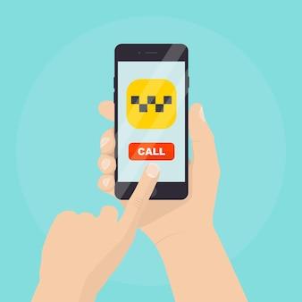 男がスマートフォンでタクシーを呼ぶ