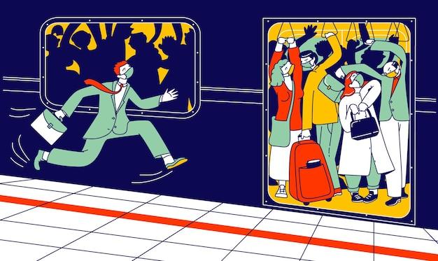 Rushtime에 붐비는 기차에 지하철 플랫폼에서 실행되는 의료 마스크의 남자 캐릭터.