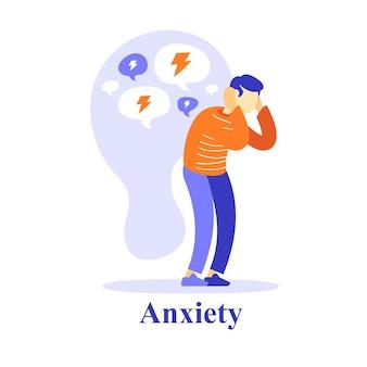 男性キャラクターの否定的な思考、自尊心または疑い、メンタルヘルスの問題、心理的援助、カウンセリングの概念、強迫観念、フラットなイラスト