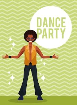 ストライプの背景上の男のダンスパーティーの漫画