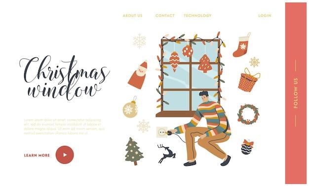 クリスマスのランディングページテンプレートでウィンドウを飾る男。ガーランドの装飾、ボール、靴下、モミの木の枝。クリスマスの冬の季節の休日のお祝いのキャラクターの準備。線形ベクトル図