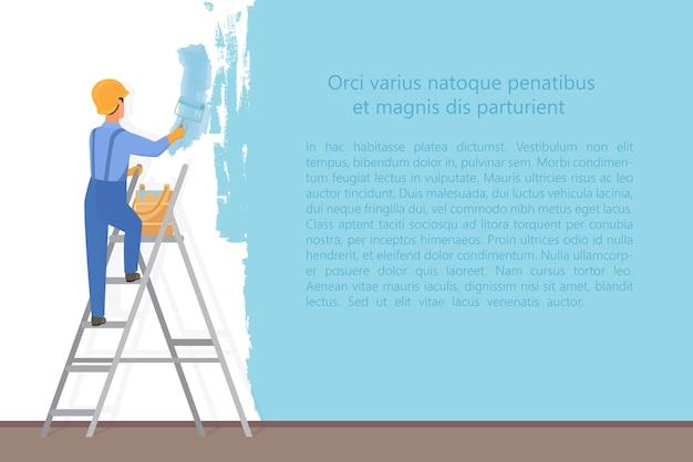 色の壁をペイントローラーで描く男の装飾画家。アップグレードと修復のプロセスの概念。