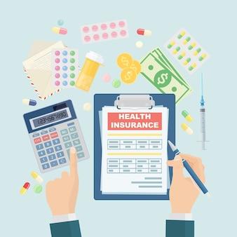 男は健康保険の形で記入します。ヘルスケアの概念。クレームフォーム。薬瓶とお金