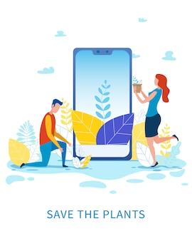 男は植物を育てる女性は植木鉢のメタファーを保持