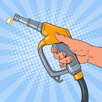 給油銃を持っている人の手
