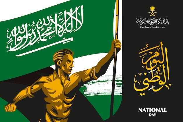Man holding the saudi arabia flag with pride banner design saudi national day background