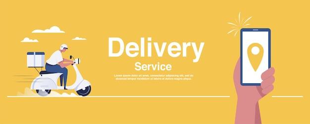 黄色の背景に物流輸送配達人の場所のアイコンとスマートフォンを保持している男。ベクトルイラスト