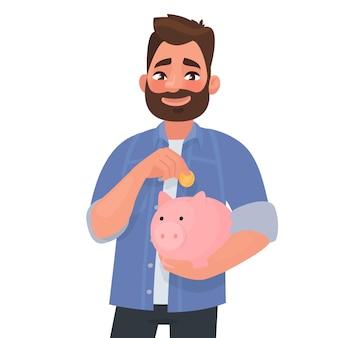 남자는 돼지 저금통을 보유하고 있습니다. 재정 절약의 개념.