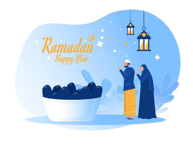 남자 남편 여자 아내 종교적인 이슬람