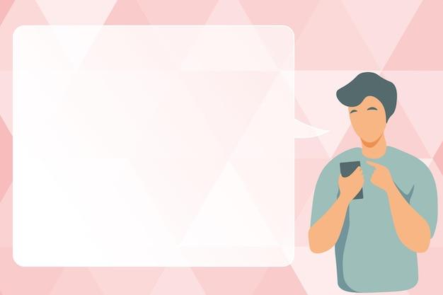 携帯電話を使用して、電話で吹き出しgentelmanテキストメッセージを表示しながら男のイラスト