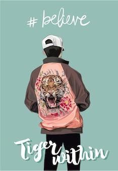 Человек в пиджаке тигра вышивка иллюстрации