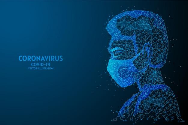 防護医療マスクの男。ウイルス、病気、汚れた空気、スモッグから保護するために着用します。コロナウイルス感染covid-19の発生。低ポリワイヤフレームの図。
