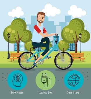 環境にやさしいアイコン付き自転車の男