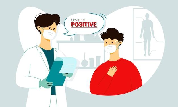 Covid-19の症状(咳と高温)のあるマスクをした男性は、コロナウイルス検査を聞いて、病院のマスクと手袋を着用した医師から陽性でした。世界的大流行の第二波。