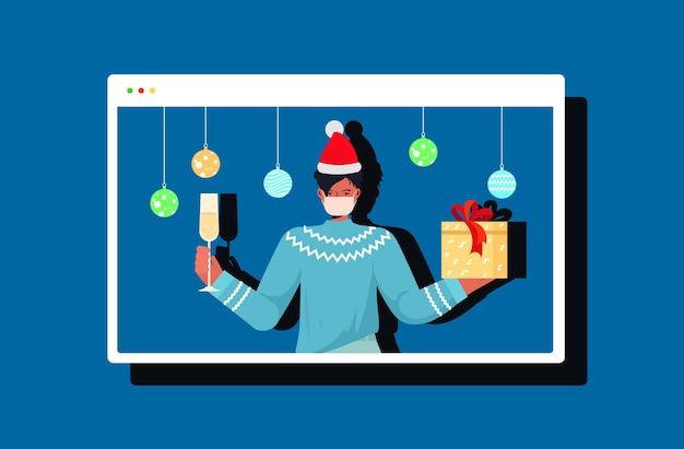 マスクを身に着けているサンタ帽子の男新年クリスマス休暇のお祝いウェブブラウザウィンドウで楽しいオンラインコミュニケーションの概念水平図