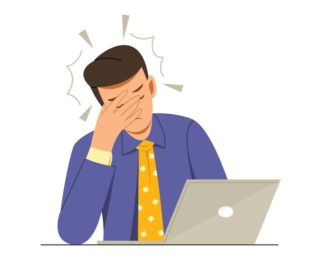 Мужчина испытывает стресс на работе