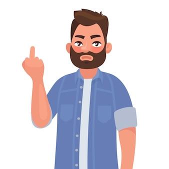 Мужчина показывает средний палец. непристойный жест. в мультяшном стиле