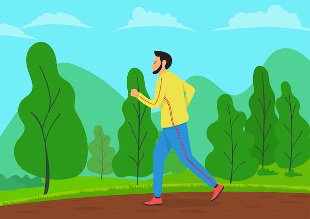 男は公園でジョギングします。フラットイラスト